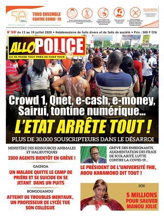 ALLO POLICE