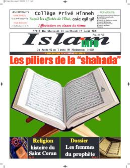 ISLAM INFO