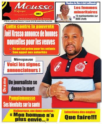 Couverture du Journal MOUSSO D'AFRIQUE N° 769 du 07/01/2019