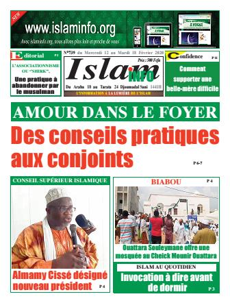 Couverture du Journal ISLAM INFO N° 739 du 12/02/2020