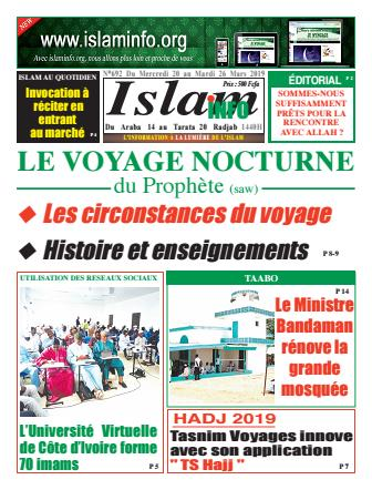 Couverture du Journal ISLAM INFO N° 692 du 20/03/2019