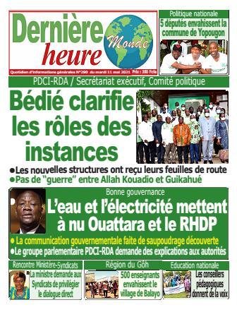 Couverture du Journal DERNIERE HEURE N° 291 du 11/05/2021