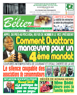 Couverture du Journal LE BÉLIER INTRÉPIDE N° 551 du 04/05/2021