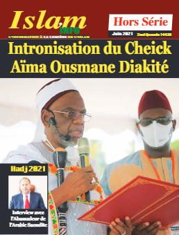 Couverture du Journal ISLAM INFO N° 1 du 19/06/2021