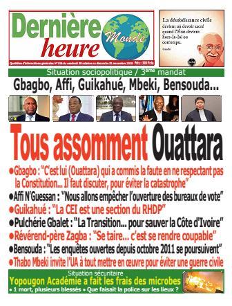 Couverture du Journal DERNIERE HEURE N° 157 du 30/10/2020